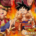 Toriko 99 &#8211; Super Collaboration Special